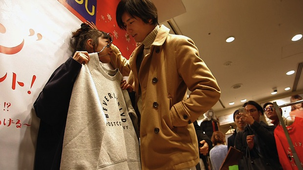 gu kabe-don event ginza store