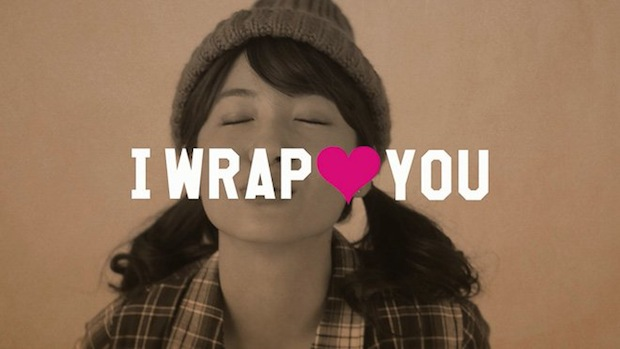 i wrap heart plaza ginza gift wrapping photo service