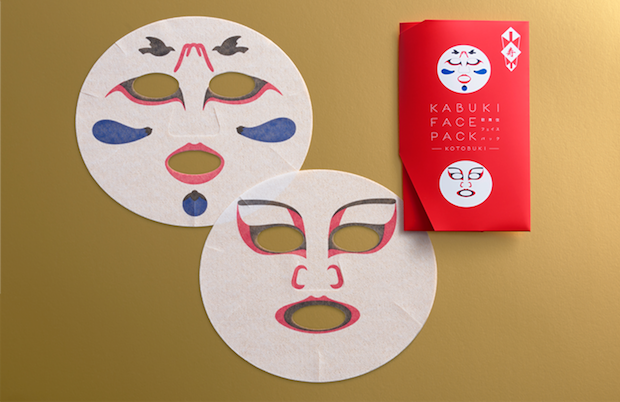 kabuki face mask kotobuki make-up theare