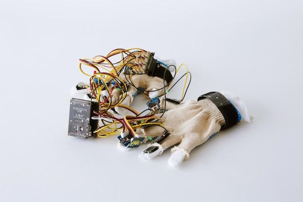 kddi au unlimited future laboratory prototypes icrout music instrument
