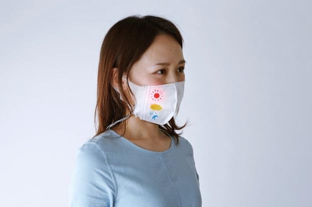 kddi au unlimited future laboratory prototypes kokoro yoho mask