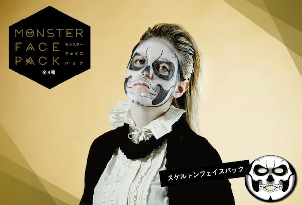 monster face pack skeleton beauty mask