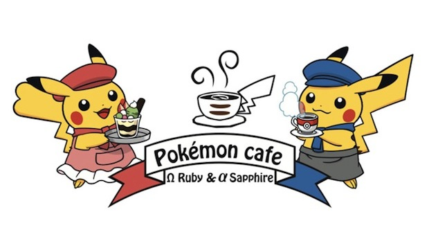 pokemon cafe shibuya parco ruby sapphire