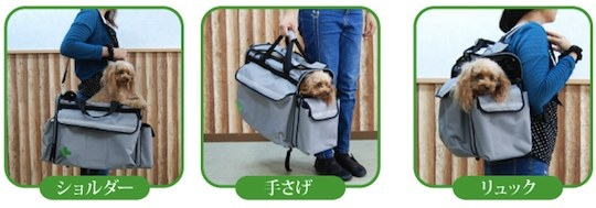japan sos pet bag shoulder emergency pack dog carry earthquake