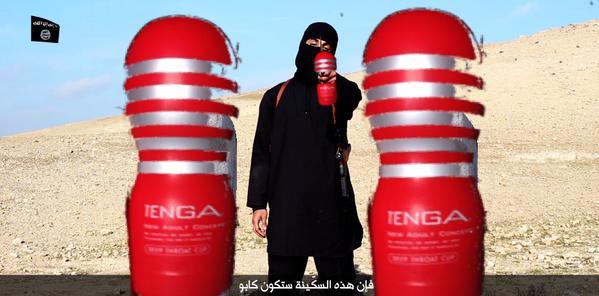 islamic state japanese hostages meme internet spoof tenga onacup