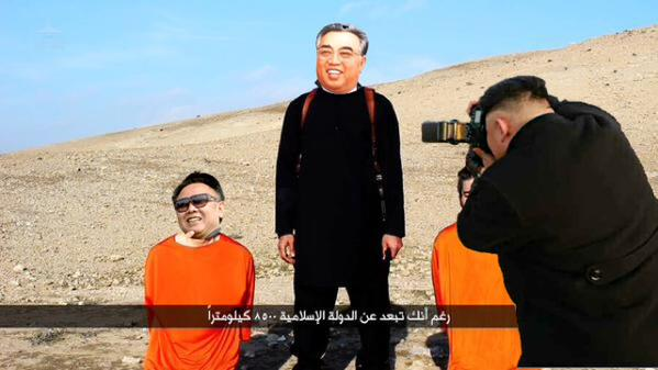 islamic state japanese hostages meme internet spoof north korean kim