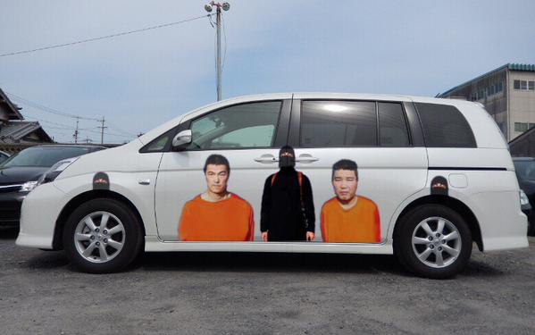 islamic state japanese hostages meme internet spoof itasha