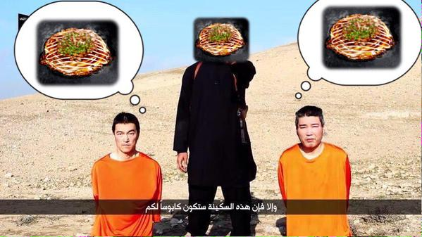 islamic state japanese hostages meme internet spoof dream okonomiyaki