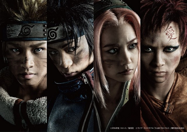 naruto stage musical adaptation theater version costumes cast