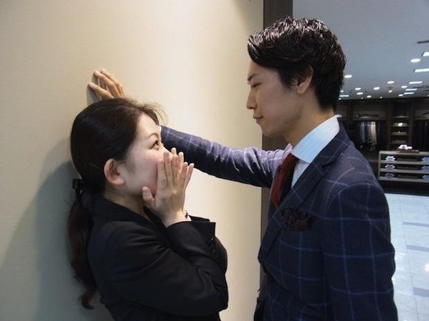 How to seduce japanese women