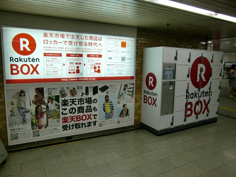 rakuten box lockers pick up delivery