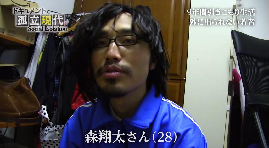 shota mori hikikomori parody nifty ad