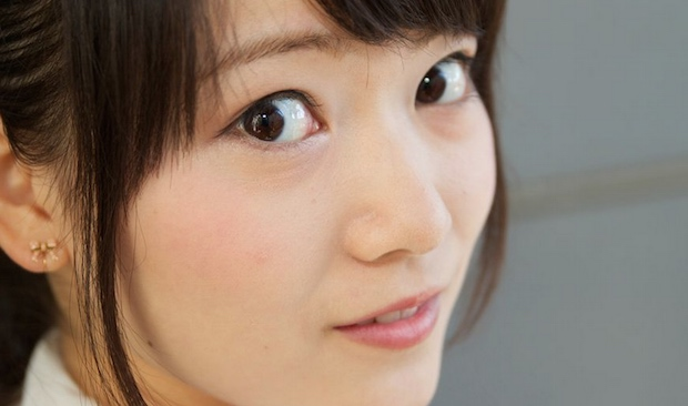 Todai Bijo Zukan University of Tokyo Beauties Encyclopedia photo book female student hot cute