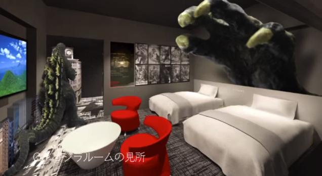 Stay At The Godzilla Room Inside Hotel Gracery Opening