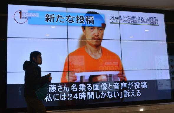 kenji goto murdered beheaded japanese journalist islamic state