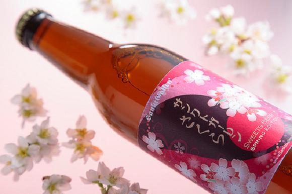 sankt gallen sakura cherry blossom beer sakuramochi bloom