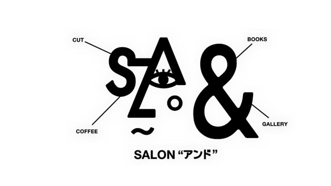 salon & and yutenji meguro tokyo hair salon coffee stand cafe gallery space