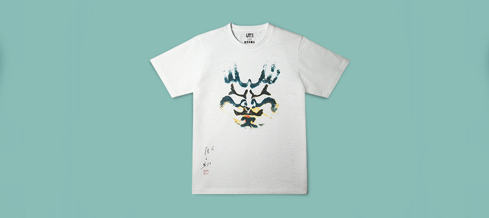 uniqlo kabuki shochiku t-shirt clothes theater ichikawa ennosuke france japan
