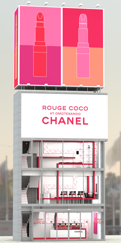 coco rouge lipstick chanel pop up sampling space omotesando tokyo