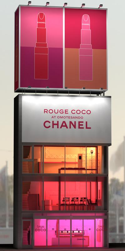 coco rouge lipstick chanel pop up sampling space omotesando tokyo