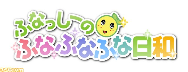 funassyi anime tv series nippon mascot character sukkiri