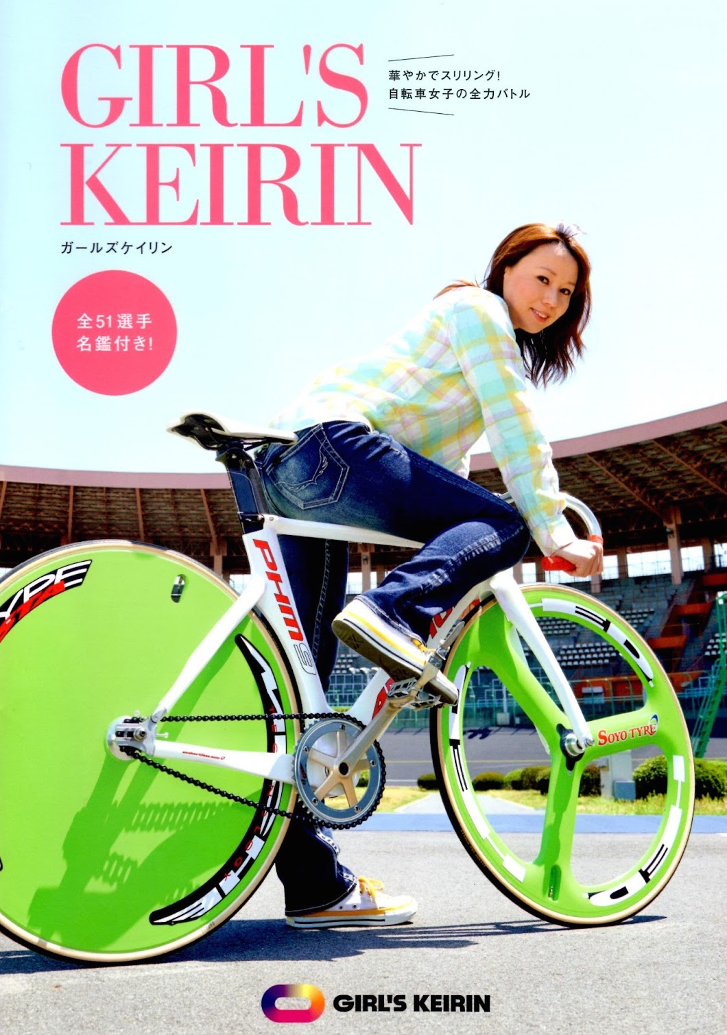 girls keirin japan cycle racing bicycle