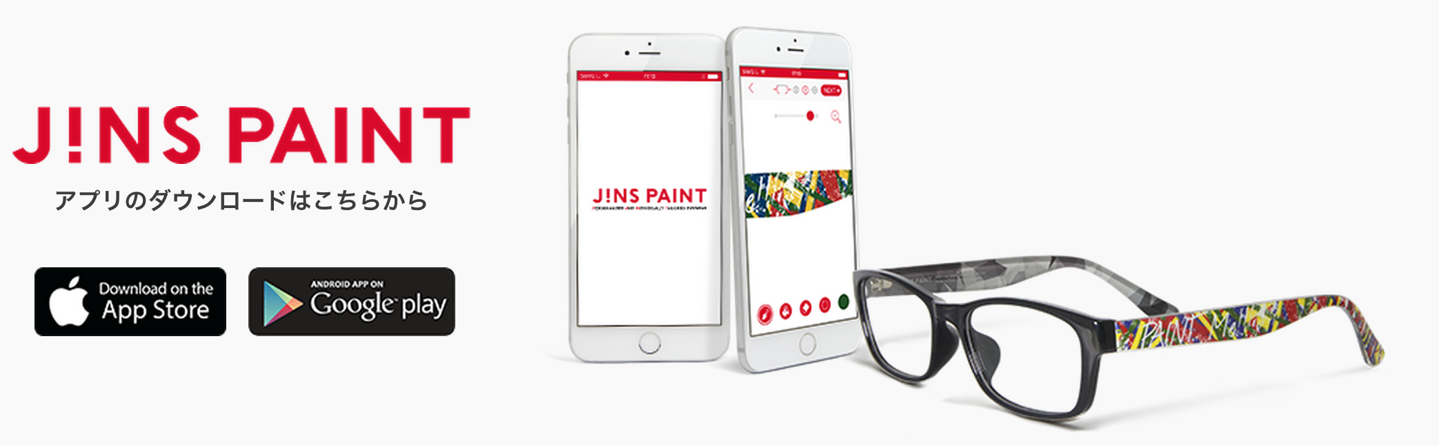 jins paint customizable personalizable eyewear glasses japan