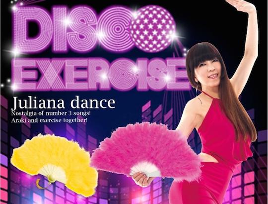 kumiko araki juliana's tokyo exercise dance disco fan dvd set
