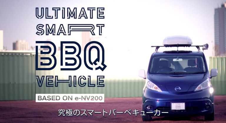 ultimate smart bbq vehicle nissan barbecue car electric drone karaoke eco