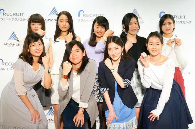Female College Students Design Wearable Devices As Smart Fashion Accessories Japan Trends