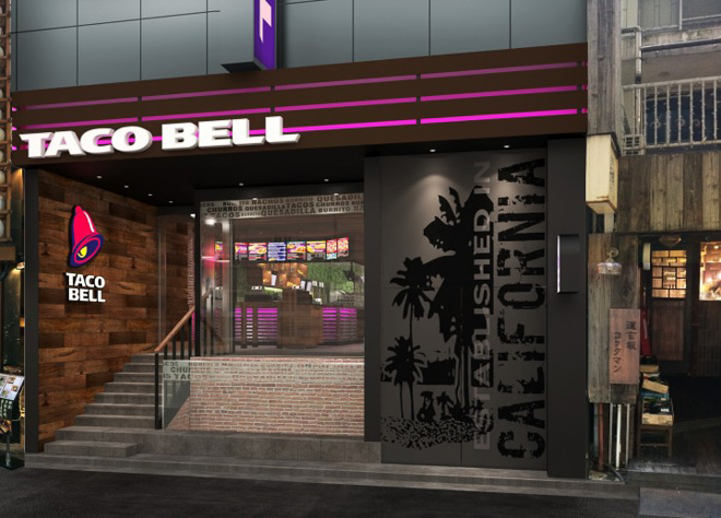 Taco Bell Returns To Japan First Look At New Restaurant