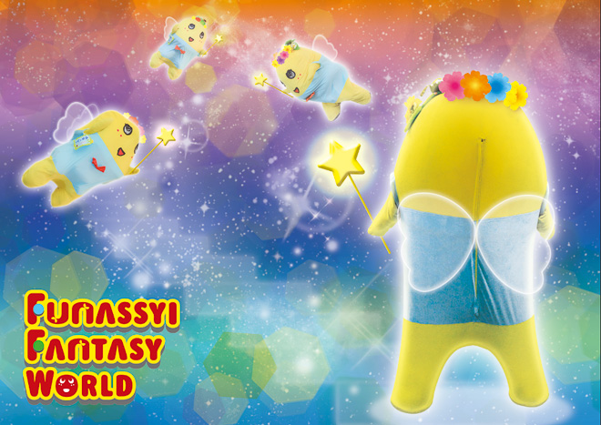 funassyi fantasy world parco shibuya exhibition