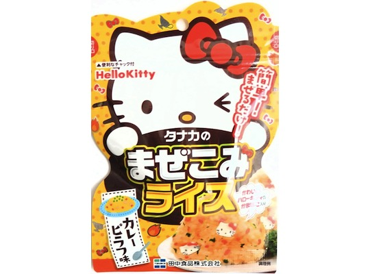 hello kitty kamaboko mazekomi curry pilaf rice meal