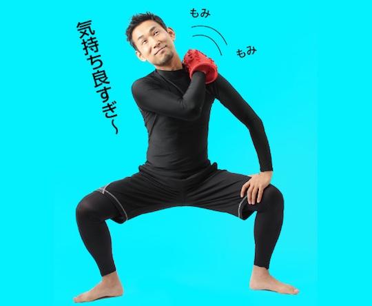 iyashi octopus sucker massager shiatsu fishing trap pod japan skin care treatment