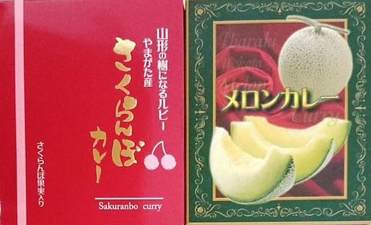 regional japan curry fruits melon cherry strawberry pear