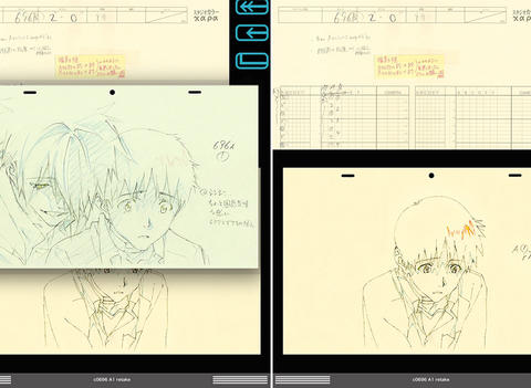 e-sakuga evangelion 3:0 you can not redo ebook tap-motion digital book publishing content anime