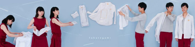fukutegami clothes white shirt send mail post item letter japanese keio masako yokoi