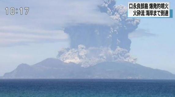 mount shindake eruption-volcano japan kuchinoerabu island