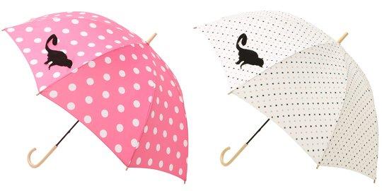 shippo tail umbrella microworks animal