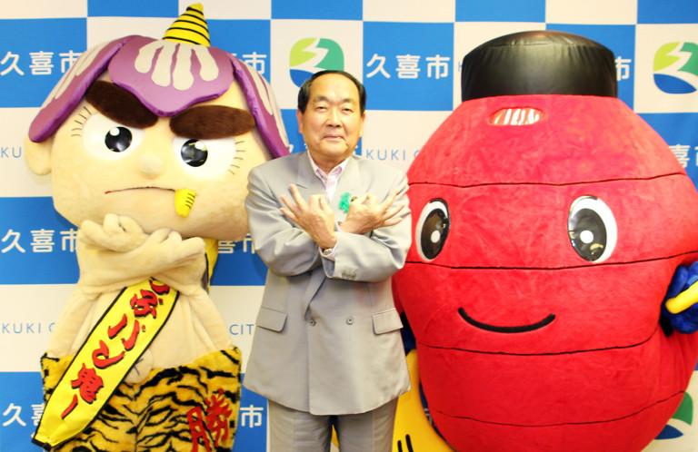 so!da saitama soda pose meme prefecture tourism pr campaign website mayors girls celebrities