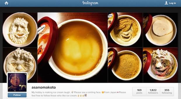 asano makoto asanomakoto instagram Häagen haagen dazs ice cream face art series