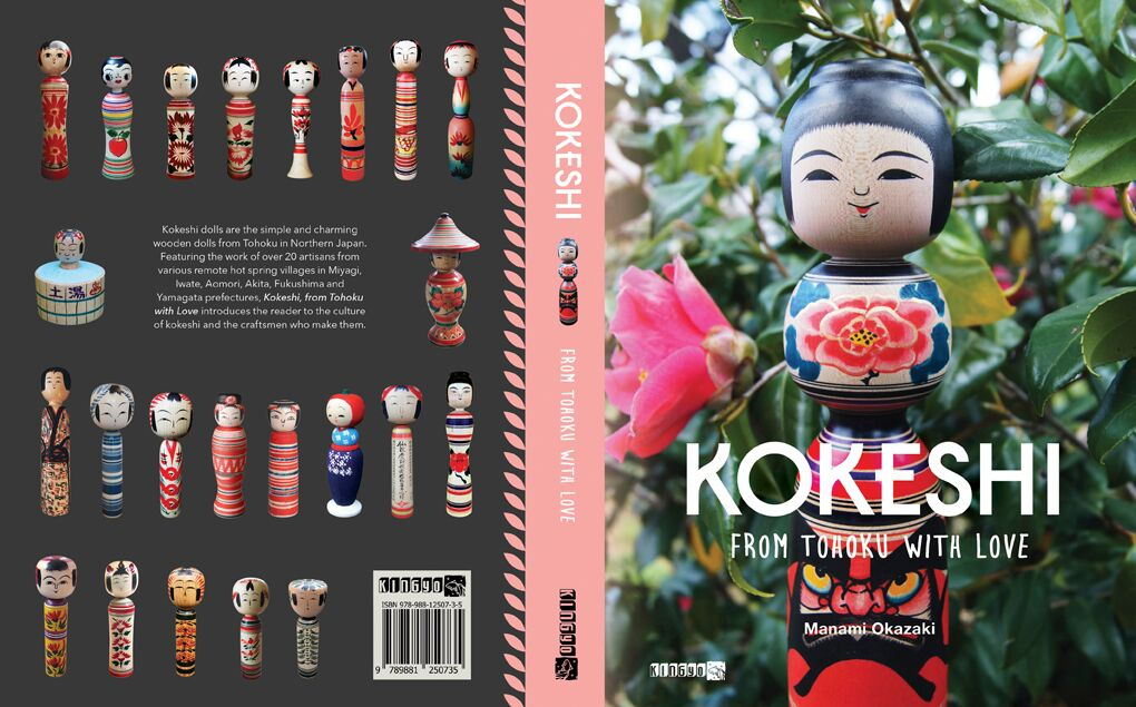 manami okazaki kokeshi from tohoku with love design book japanese culture