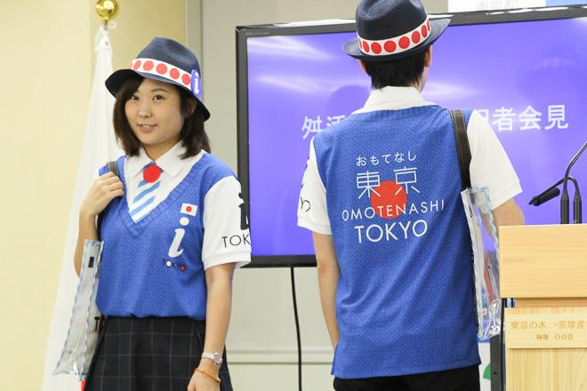 omotenashi tokyo uniform volunteer tourist sightseeing guide uniform tamaki fujie