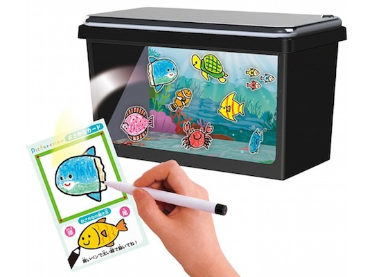 picturerium interactive digital fish tank aquarium toy
