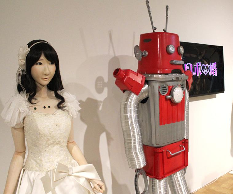 robot wedding marriage maywa denki frois yukirin