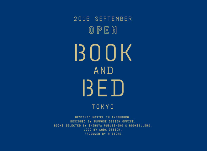 book bed hotel japan tokyo ikebukuro bookstore bookshop hostel stay