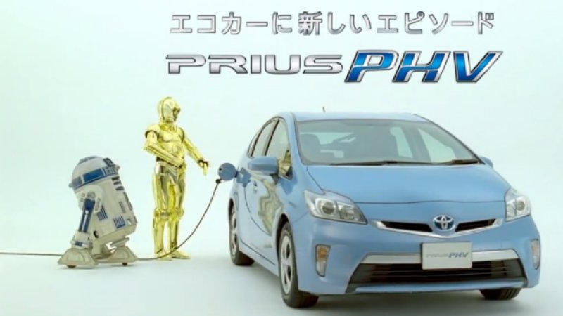c-3po droid r2-d2 toyota prius plug-in advertising commercial japan
