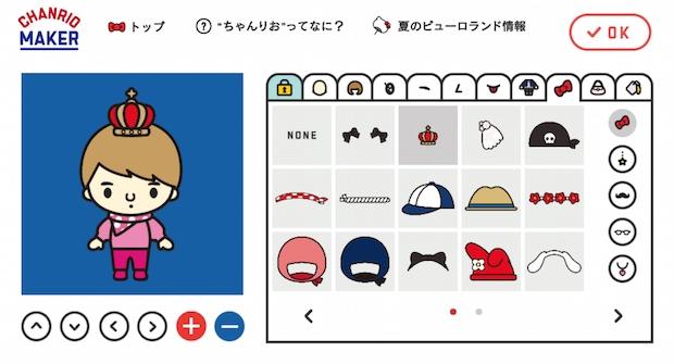 Chanrio Maker: Sanrio's personal character generator website ...