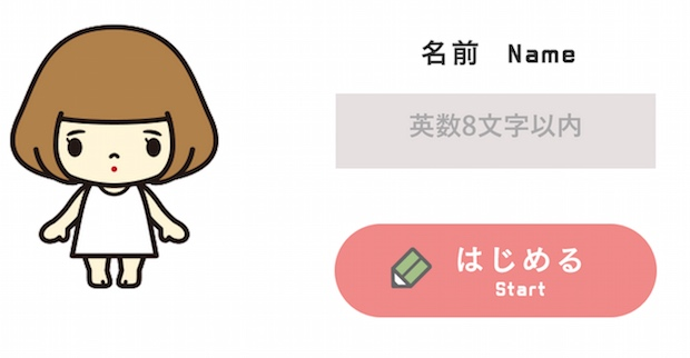 Chanrio Maker: Sanrio's personal character generator website | Japan
