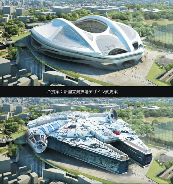 japan tokyo national stadium parody twitter star wars millennium falcon